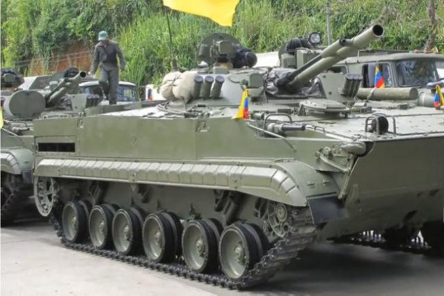 БМП-3 ВС Венесуэлы
