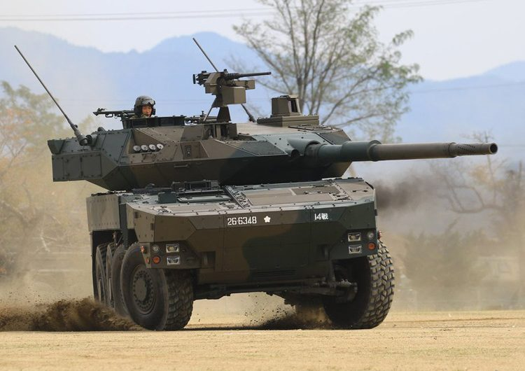 Боевая машина Tип 16 (Mobile Combat Vehicles - MVC) японских наземных сил самообороны.
