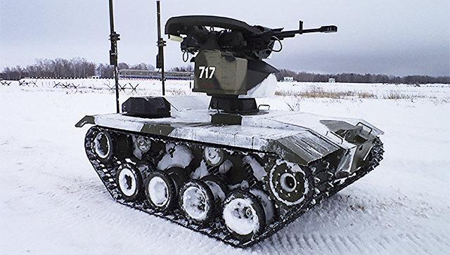 Боевой робот Нерехта.