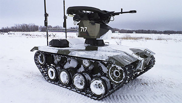 Боевой робот Нерехта