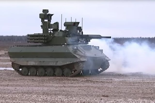 """Боевой роботизированный комплекс """"Уран-9"""""""