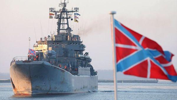 Большой десантный корабль Калининград. Архивное фото
