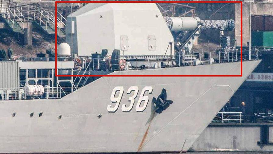 """Большой десантный корабль проекта 072-III """"Хайяншань"""" с бортовым номером 936 ВМС Китая, в носовой части которого размещено подобие электромагнитной пушки."""