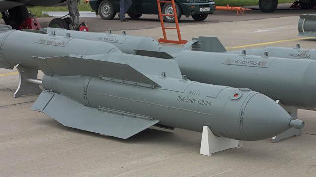 """Бомба PBK-500U """"Дрель"""""""