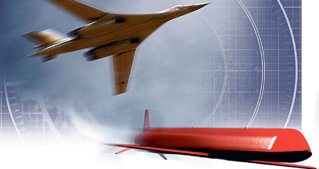 Бомбардировщик Ту-160 и ракета Х-101