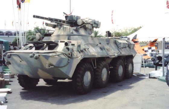 БТР-3У