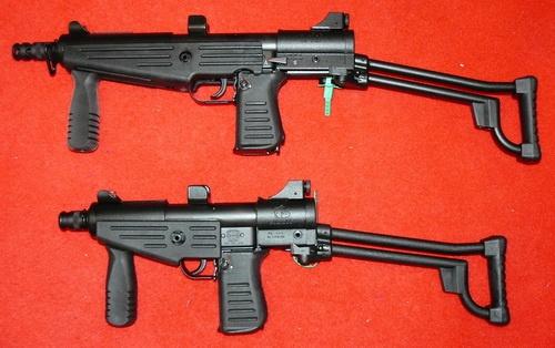 Мексиканские пистолеты-пулеметы Bulldog и Cobra производства компании Productos Mendoza.