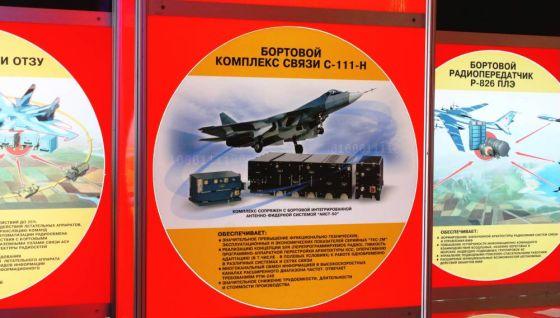 Бортовой комплекс связи С-111-Н для Т-50