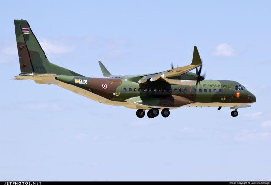 ВТС Airbus C295W