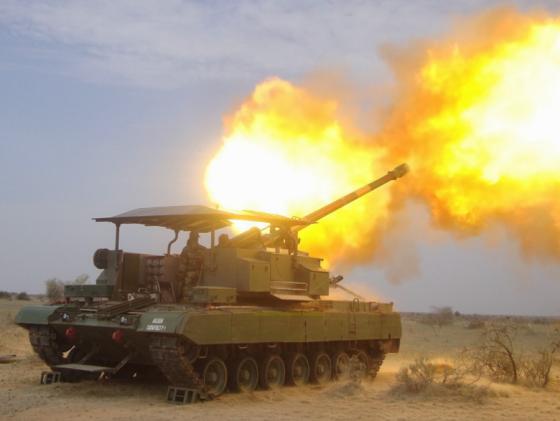САУ Catapult Mk II