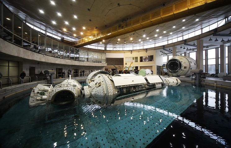 Центр подготовки космонавтов имени Ю.А.Гагарина.