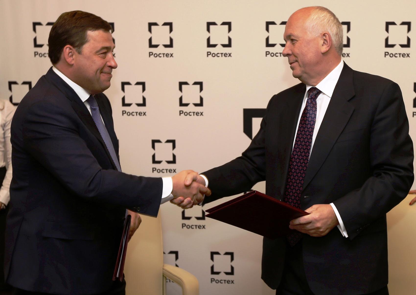 Генеральный директор Ростеха Сергей Чемезов и губернатор Свердловской области Евгений Кувайшев