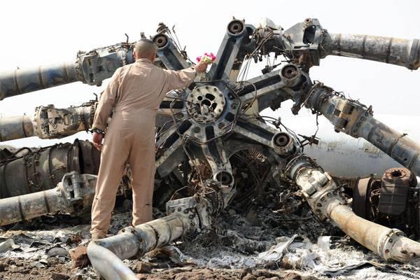 Остатки вертолета CH-53 Super Stallion после крушения в Аденском заливе (2006).