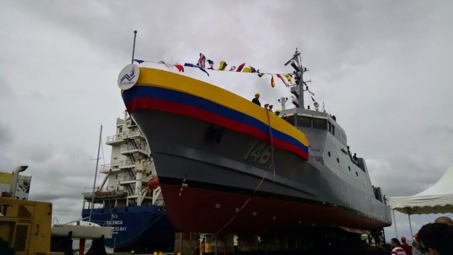 """Патрульный корабль """"Punta Espada"""" класса CPV-46 (Coastal Patrol Vessel) ВМС Колумбии,."""