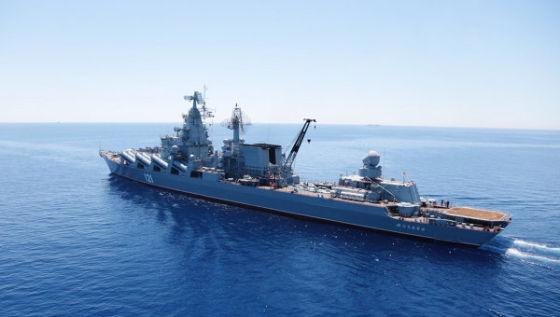"Крейсер проекта 1164 ""Москва"""