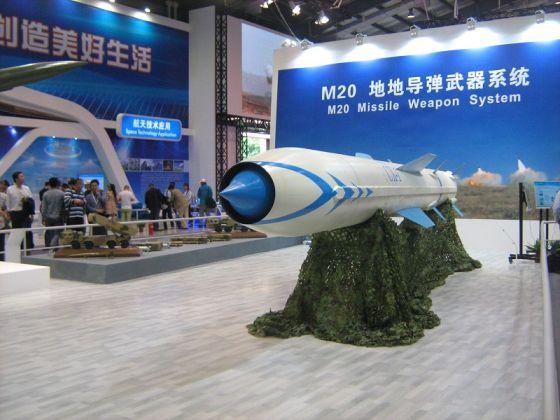 Ракета CX-1
