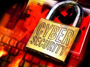 Условный рисунок обозначения кибербезопасноти