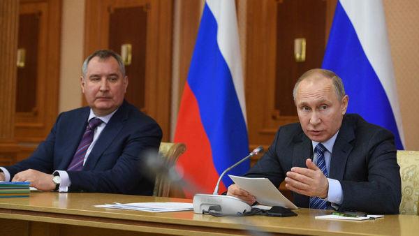 Д. Рогозин и В. Путин