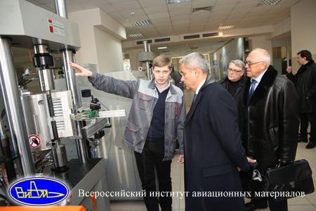 Делегация ОАО «Объединенная двигателестроительная корпорация» в ВИАМ.