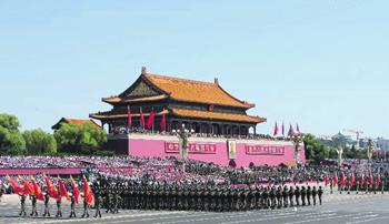 «День победы китайского народа в войне сопротивления Японии» широко отмечается в КНР каждый год 3 сентября. Фото с сайта www.news.cn
