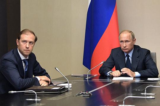 Денис Мантуров и Владимир Путин.