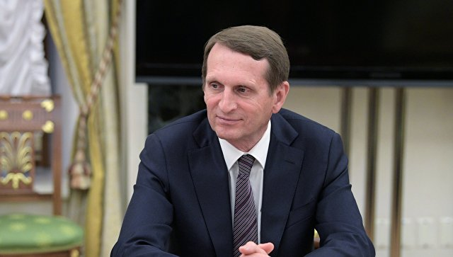 Директор Службы внешней разведки Сергей Нарышкин. Архивное фото.