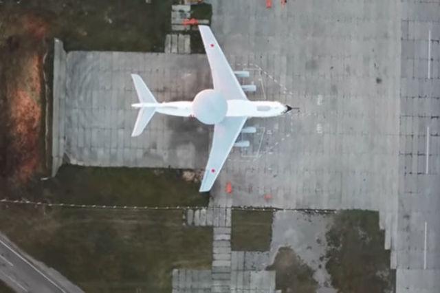 ДЛРО А-50У