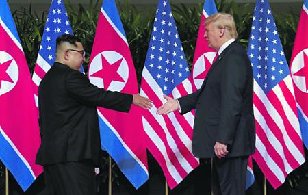 Для первой встречи лидеров КНДР Ким Чен Ына и США Дональда Трампа был важен уже сам факт этой встречи. Фото Reuters