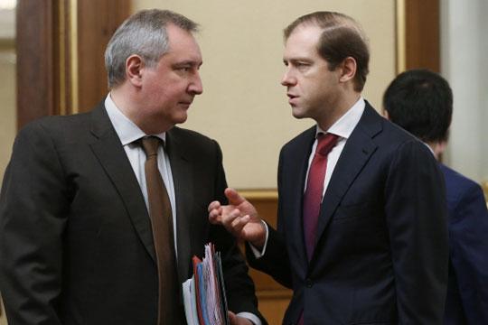Дмитрий Рогозин и Денис Мантуров