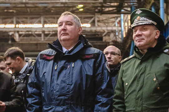 Дмитрий Рогозин и Юрий Борисов