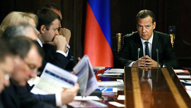 Дмитрий Медведев проводит совещание о расходах федерального бюджета на 2018 год. 25 июля 2017.