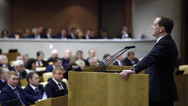 Дмитрий Медведев перед выступлением в Государственной Думе РФ. 11 апреля 2018.