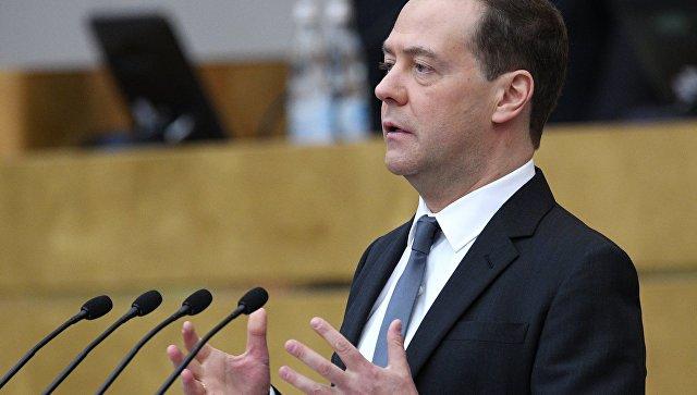 Дмитрий Медведев выступает в Государственной Думе РФ. 11 апреля 2018.