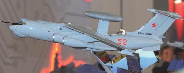 ДРЛО А-100