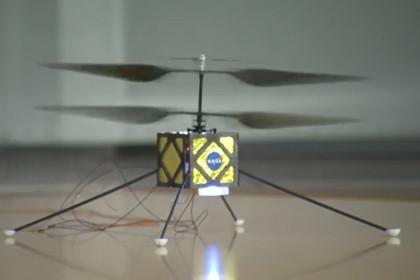 Прототип марсианского дрона