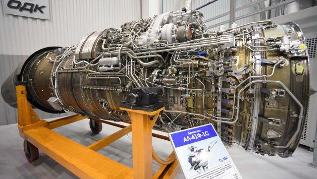 Двигатель АЛ-41Ф-1С