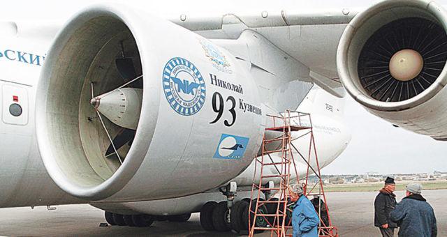 Двигатель НК-93