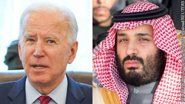 Джо Байден и кронпринц Саудовской Аравии Мохаммед бин Салман