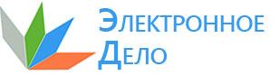 """ООО """"Эелектронное дело"""""""