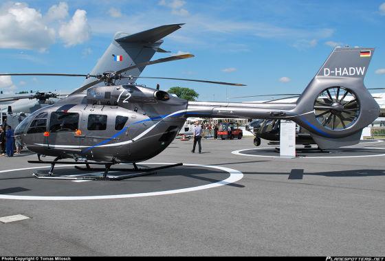 Вертолет Eurocopter EC145T2
