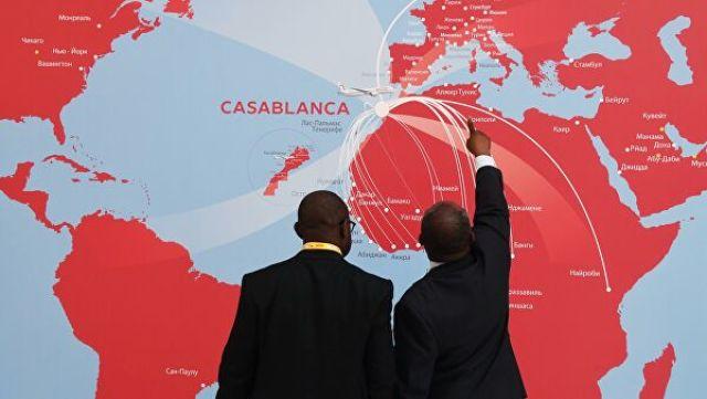 """Экономический форум """"Россия - Африка"""""""