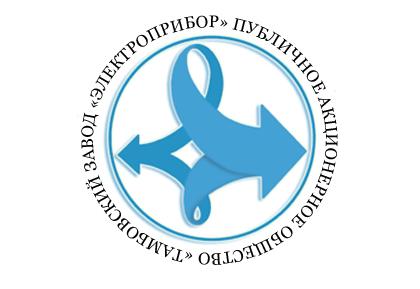 ПАО «Тамбовский завод «Электроприбор».