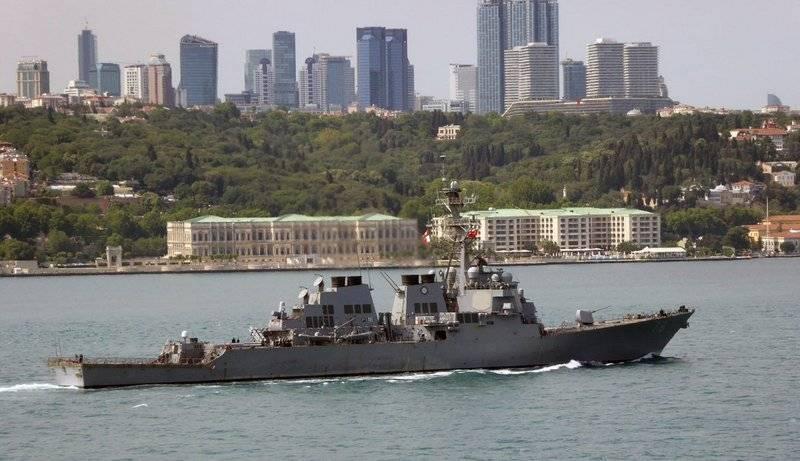 Эсминец USS Porter.