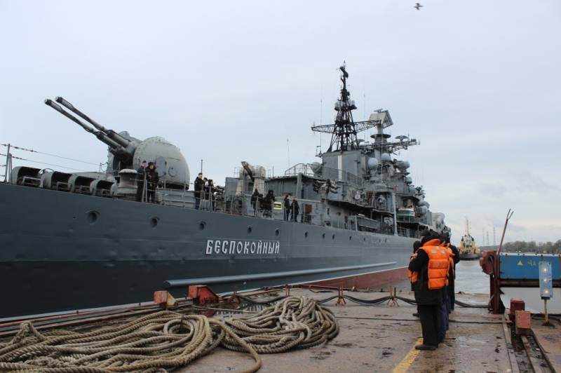 """Эскадренный миноносец """"Беспокойный"""" проекта 956."""