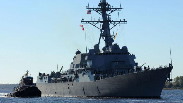 Эсминец ВМС США Gravely