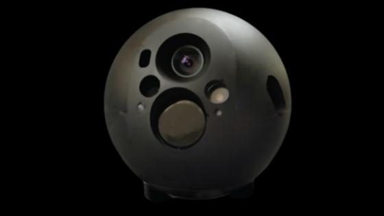Eyeball R1