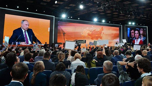 Ежегодная большая пресс-конференция президента РФ Владимира Путина.