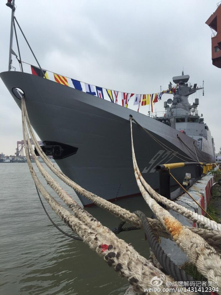 """Третий построенный в Китае для ВМС Алжира корвет Ezzadjer (бортовой номер """"922"""") проекта С28А на церемонии сдачи алжирскому флоту. Шанхай, 12.07.2016."""