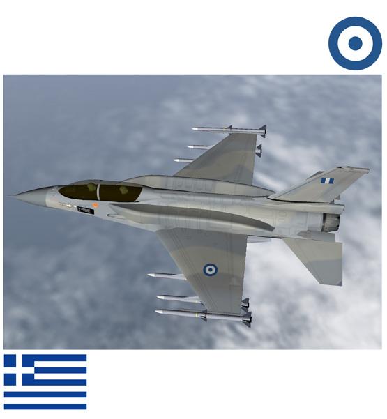 Истребитель F-16 ВВС Греции