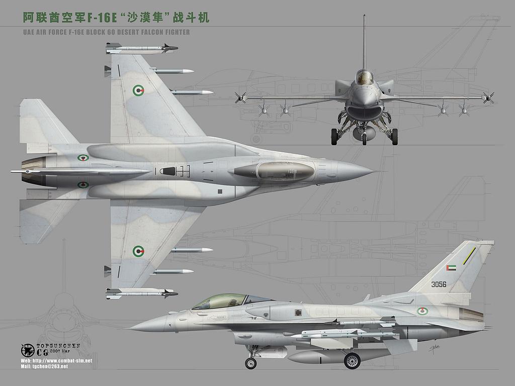 Истребитель F-16 Block 60 ВВС ОАЭ